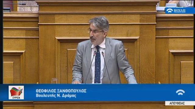 H πρώτη μου ομιλία στη Βουλή