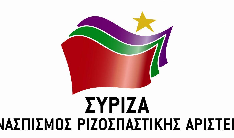 Επίκαιρη επερώτηση 68 βουλευτών του ΣΥΡΙΖΑ για τα συνεχή φαινόμενα αστυνομικής βίας και την αύξηση της εγκληματικότητας