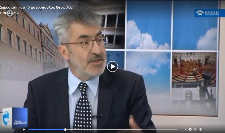 Συνέντευξη στο Θέμα 104,6: Υπερασπιζόμαστε την κοινοβουλευτική νομιμότητα-Θα εξετασθεί ο Φρουζής