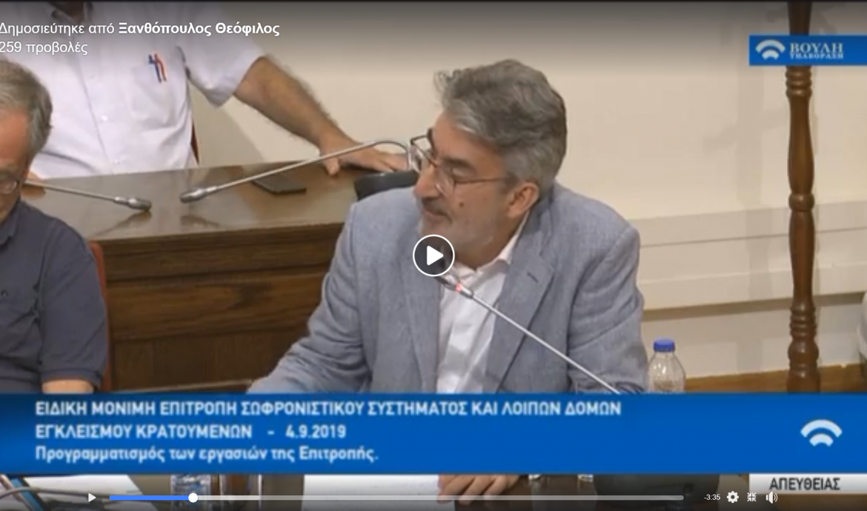 Ο βουλευτής Δράμας του ΣΥΡΙΖΑ Θεόφιλος Ξανθόπουλος στον 102 fm της ΕΡΤ3