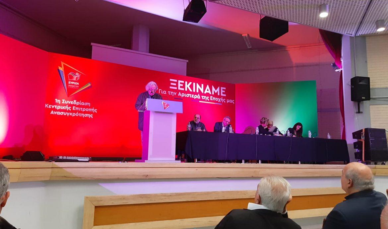 Στην Κ.Ε για την Ανασυγκρότηση του ΣΥΡΙΖΑ-Προοδευτική Συμμαχία-Ξεκινήσαμε για την Αριστερά της νέας εποχής