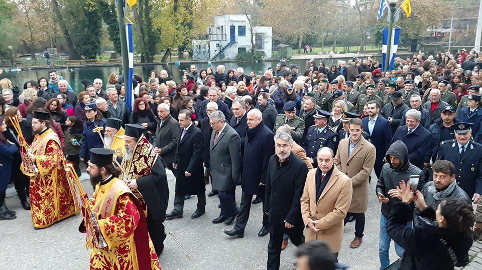 Ο εορτασμός της Αγίας Βαρβάρας στη Δράμα