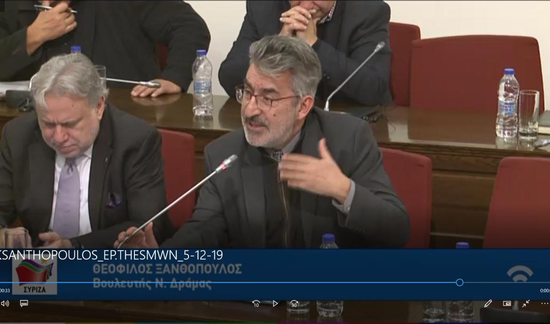 Ερώτηση προς τον Πρόεδρο της Αρχής Εξέτασης Προδικαστικών Προσφυγών, στην Επιτροπή Θεσμών και Διαφάνειας της Βουλής
