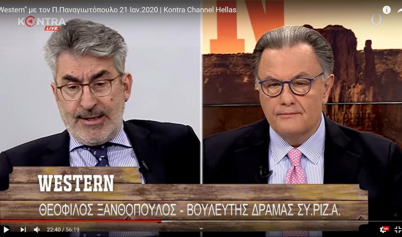 Οι παρεμβάσεις μου στο Kontra Channel για την εκλογή της Προέδρου της Δημοκρατίας, τα θέματα εξωτερικής πολιτικής και τις γκάφες της κυβέρνησης