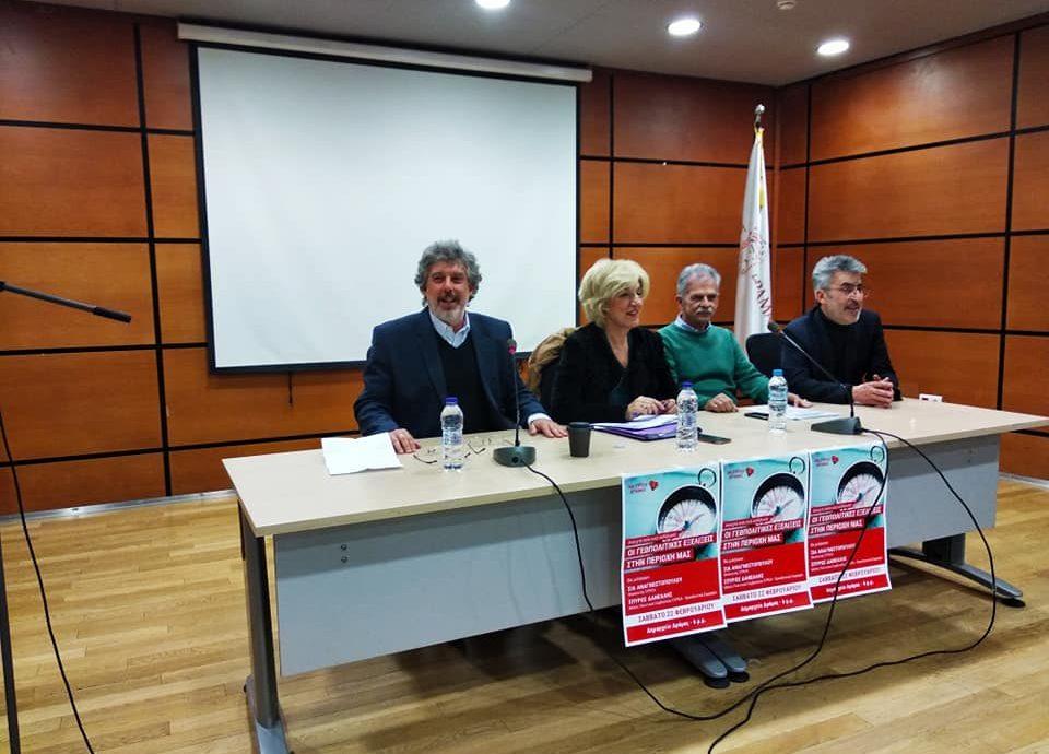 Με επιτυχία η εκδήλωση του ΣΥΡΙΖΑ-Προοδευτική Συμμαχία στη Δράμα για την εξωτερική πολιτική