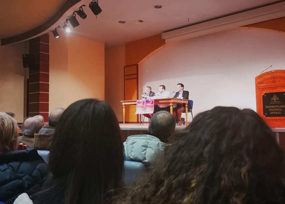 Από την ομιλία των Ν. Παππά, Στ. Καλπάκη στη Δράμα για την ανάγκη προοδευτικής διακυβέρνησης