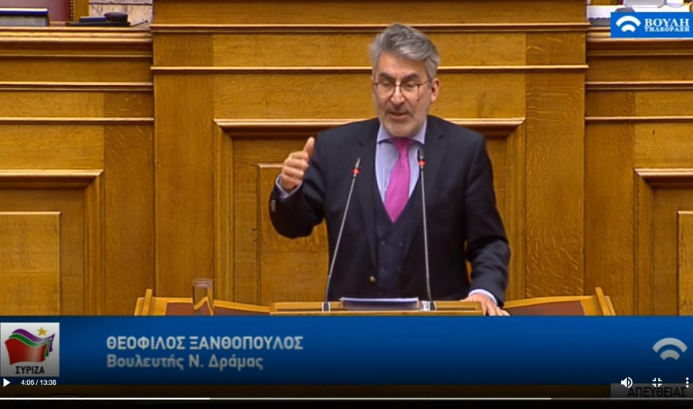 Η ομιλία μου στην Ολομέλεια της Βουλής για το ασφαλιστικό της κυβέρνησης