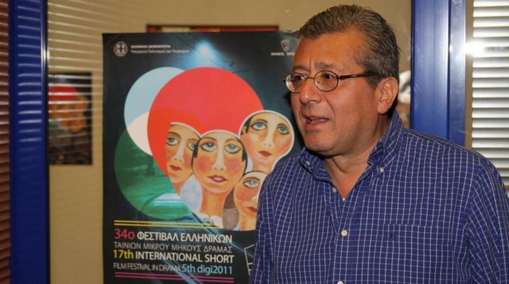 Για την απώλεια του Αντώνη Παπαδόπουλου, καλλιτεχνικού διευθυντή του Φεστιβάλ Ταινιών Μικρού Μήκους της Δράμας, τα τελευταία 30 χρόνια