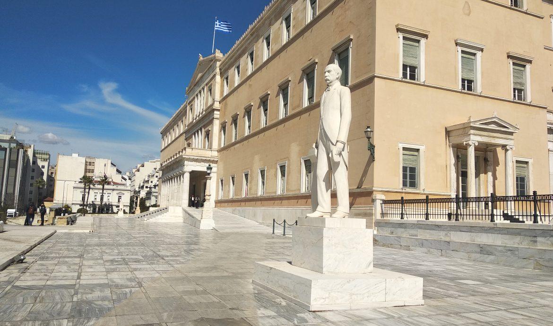 Ερώτηση  24  βουλευτών του ΣΥΡΙΖΑ για τον κίνδυνο απένταξης του Αρχαιολογικού Χώρου Φιλίππων από τον κατάλογο των μνημείων παγκόσμιας κληρονομιάς της UNESCO