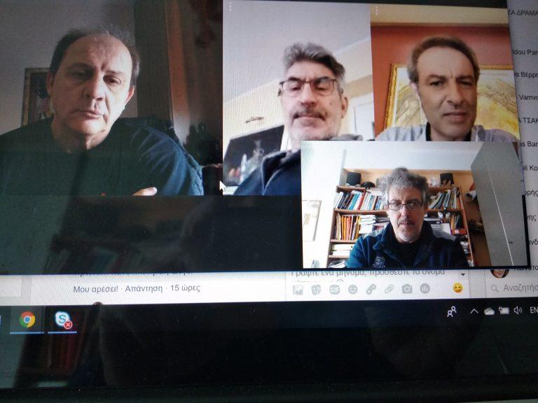 Τηλεδιάσκεψη στελεχών του ΣΥΡΙΖΑ Δράμας με εκπροσώπους ξενοδόχων της περιοχής και τον δήμαρχο Νευροκοπίου-Προτάσεις ενίσχυσης επιχειρήσεων και επαγγελματιών