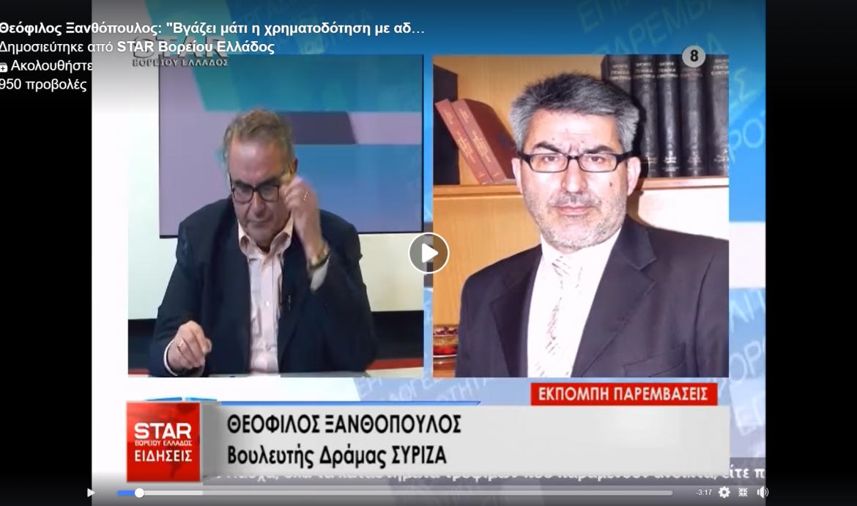 Προκλητική η χρηματοδότηση καμπάνιας για τον κορωνοϊό με αδιαφανείς διαδικασίες-Η κυβέρνηση δρα  παλαιοκομματικά, εξοφλεί γραμμάτια, εξυπηρετεί συμφέροντα-Ο ΣΥΡΙΖΑ παρουσίασε ολοκληρωμένο σχέδιο μέτρων για να πάρει εμπρός η οικονομία