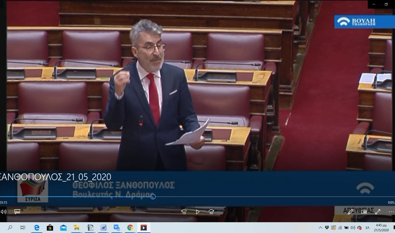 Θ. Ξανθόπουλος προς υπουργό Δικαιοσύνης: Υπάρχει θέμα με τις αρχαιρεσίες στην Ενωση Δικαστών-Να δοθεί το επίδομα των 800 ευρώ στους δικηγόρους