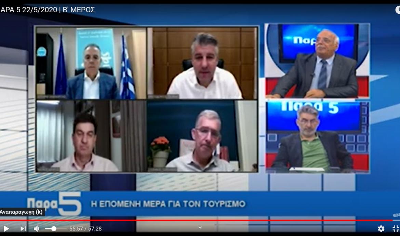 Θ. Ξανθόπουλος: Μικροδάνεια κίνησης, ενίσχυση κοινωνικού τουρισμού και ενεργοποίηση της Αναπτυξιακής Τράπεζας για να στηριχθεί η γνήσια επιχειρηματικότητα