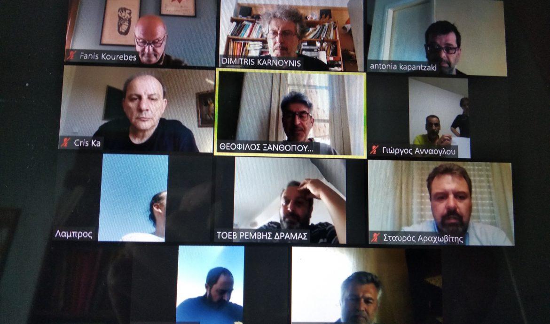 Τηλεδιάσκεψη Θ. Ξανθόπουλου, στελεχών ΣΥΡΙΖΑ Δράμας και πρώην υπουργού Αγρ. Ανάπτυξης Στ. Αραχωβίτη με αγρότες και κτηνοτρόφους της περιοχής
