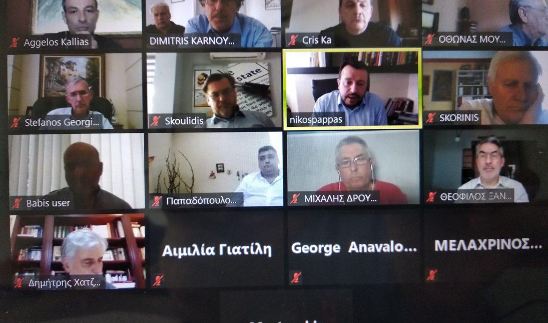 Τηλεδιάσκεψη με Ν. Παππά και παραγωγικούς φορείς της Δράμας για τις δυσκολίες που αντιμετωπίζουν και τις προτάσεις του ΣΥΡΙΖΑ