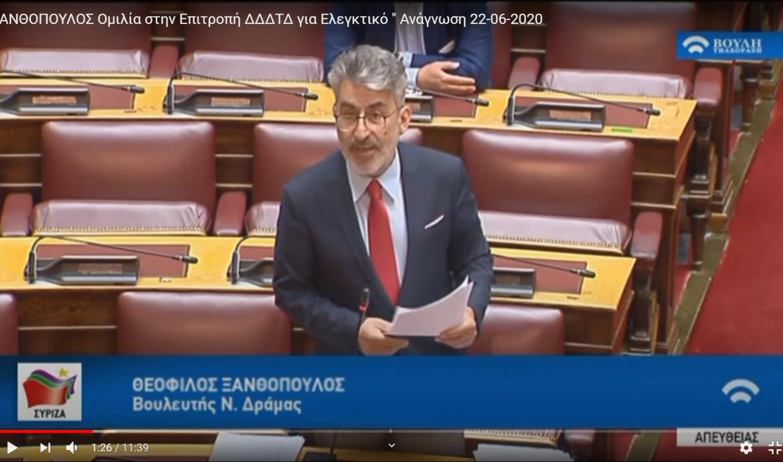 Kοινή δήλωση Ξανθόπουλου-Αρβανίτη: «Οι σοβαρές ανησυχίες της Κομισιόν για το καθεστώς προστασίας μαρτύρων και την αδιαφάνεια στα ΜΜΕ στην Ελλάδα, θέτουν την κυβέρνηση Μητσοτάκη προ των ευθυνών της»