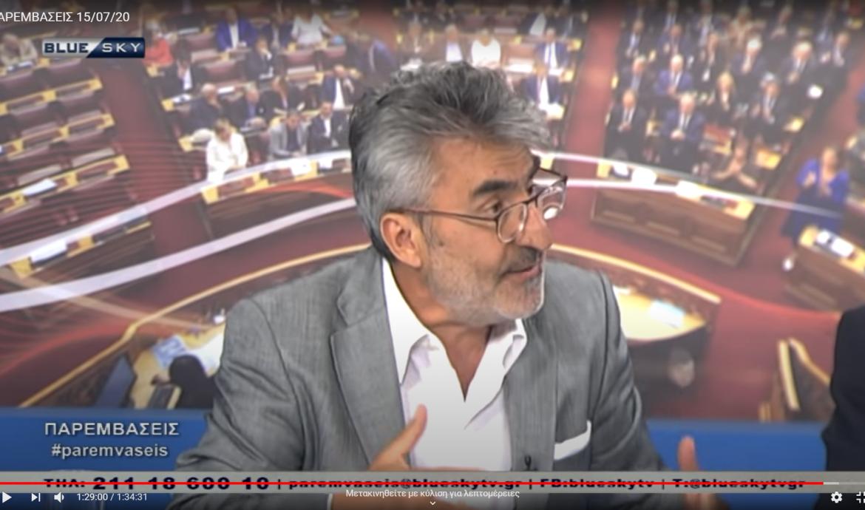 Θ. Ξανθόπουλος: Η ίδια η Novartis παραδέχεται την εμπλοκή κυβερνητικών αξιωματούχων-Κραυγαλέο το σκάνδαλο, βαριές οι ευθύνες-Αλαλούμ και παλινωδίες κυβέρνησης στο θέμα του κορωνοϊού