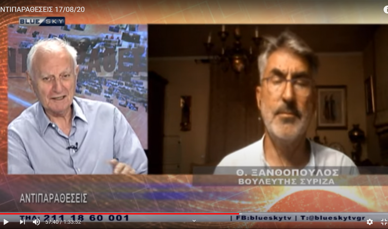Θ. Ξανθόπουλος στο Blue Sky: Να συγκληθεί άμεσα το συμβούλιο πολιτικών αρχηγών για τα ελληνοτουρκικά-Χωρίς σχέδιο η κυβέρνηση απέναντι στην αναζωπύρωση της πανδημίας