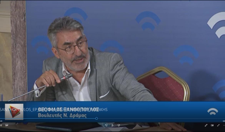 Θ. Ξανθόπουλος: Να συμμετέχουν και φορείς της Δράμας στην Διακομματική Επιτροπή για την ανάπτυξη της Θράκης