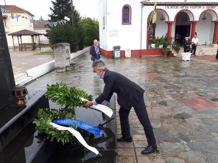 Απόδοση τιμής στους σφαγιασθέντες Δραμινούς, από βουλγαρικά στρατεύματα στα Κουδούνια
