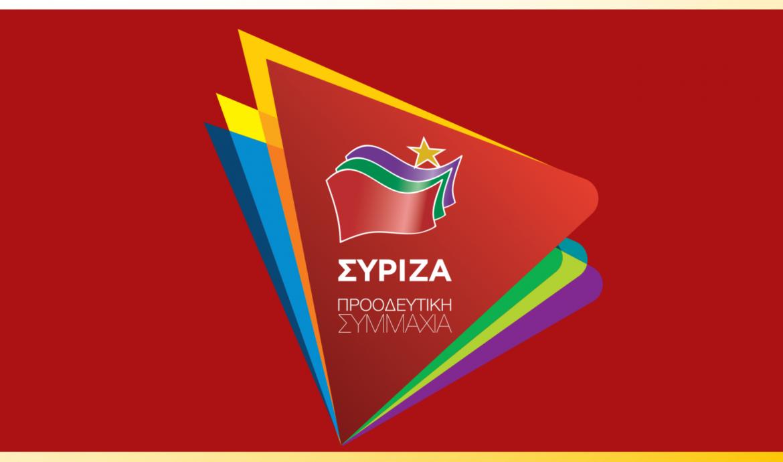 Ανακοίνωση Τομεαρχών της Κοινοβουλευτικής Ομάδας του ΣΥΡΙΖΑ