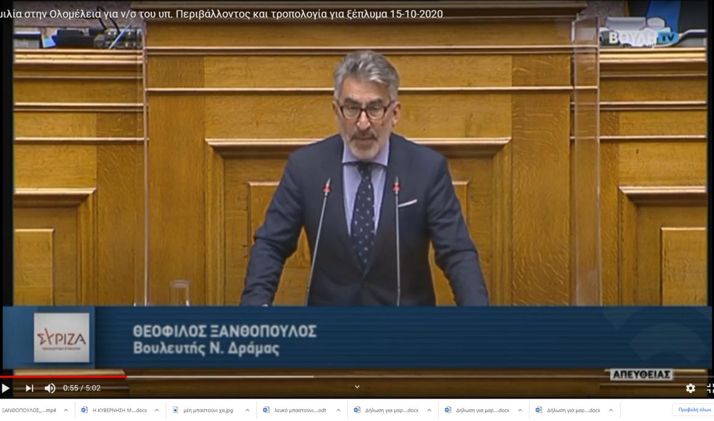 Ο περιφερειακός και τοπικός Τύπος της Βόρειας Ελλάδας εκπέμπει SOS-Ερώτηση 16 βουλευτών του ΣΥΡΙΖΑ