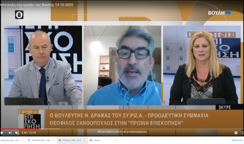 """""""Η κυβέρνηση της ΝΔ επιτίθεται υποκριτικά στον ΣΥΡΙΖΑ με fake news-Μάλλον δεν αισθάνεται άνετα με την καταδίκη της Χρυσής Αυγής"""""""