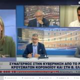 Θ. Ξανθόπουλος: Μεγάλες οι ευθύνες της κυβέρνησης στην εκτόξευση της πανδημίας και την αποθράσυνση της τουρκικής προκλητικότητας