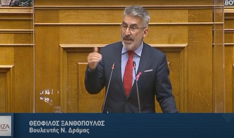 Δήλωση Θ. Ξανθόπουλου, τομεάρχη Δικαιοσύνης ΣΥΡΙΖΑ-ΠΣ: Δικαστικό Μέγαρο Πειραιά-Οσμή σκανδάλου