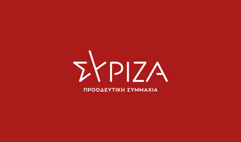 ΣΥΡΙΖΑ-Προοδευτική Συμμαχία Δράμας: Ο πανικός της ΝΔ δεν μπορεί να κρυφτεί ούτε στη Δράμα!