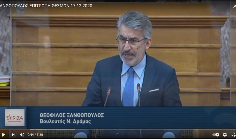 Ακατανόητη η δυσανεξία της ΝΔ στο αίτημα του Προέδρου του ΣΥΡΙΖΑ-ΠΣ Αλ. Τσίπρα να ελεγχθούν από το Ελεγκτικό Συνέδριο συγκεκριμένες κατηγορίες συμβάσεων, όπως οι απευθείας αναθέσεις στις φυλακές.