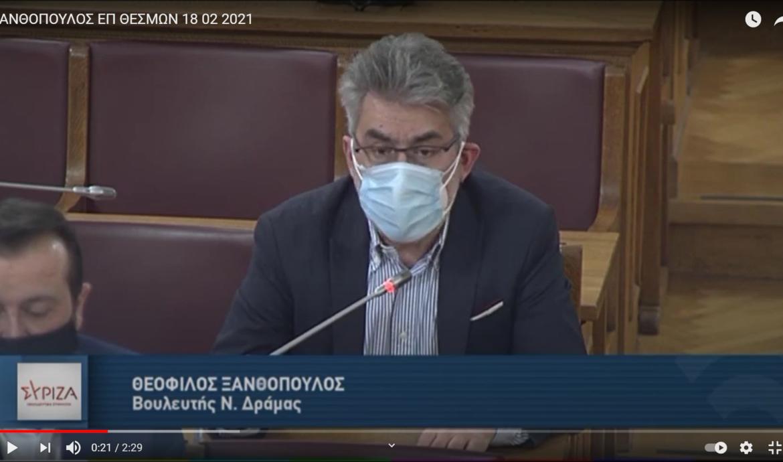 Ερώτηση-παρέμβαση στον υπουργό Μεταφορών και Υποδομών για την σιδηροδρομική σύνδεση Θεσσαλονίκης-Αλεξανδρούπολης: Καμία απάντηση