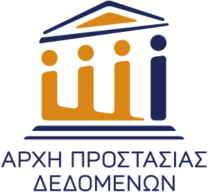 Επιστολή τομεαρχών ΣΥΡΙΖΑ-ΠΣ στην ΑΠΔΠΧ: Να ελεγχθούν οι καταγγελίες δημοσιοποίησης ευαίσθητων προσωπικών δεδομένων των υποψηφίων στον διαγωνισμό προσλήψεων της ΟΣΥ Α.Ε.»
