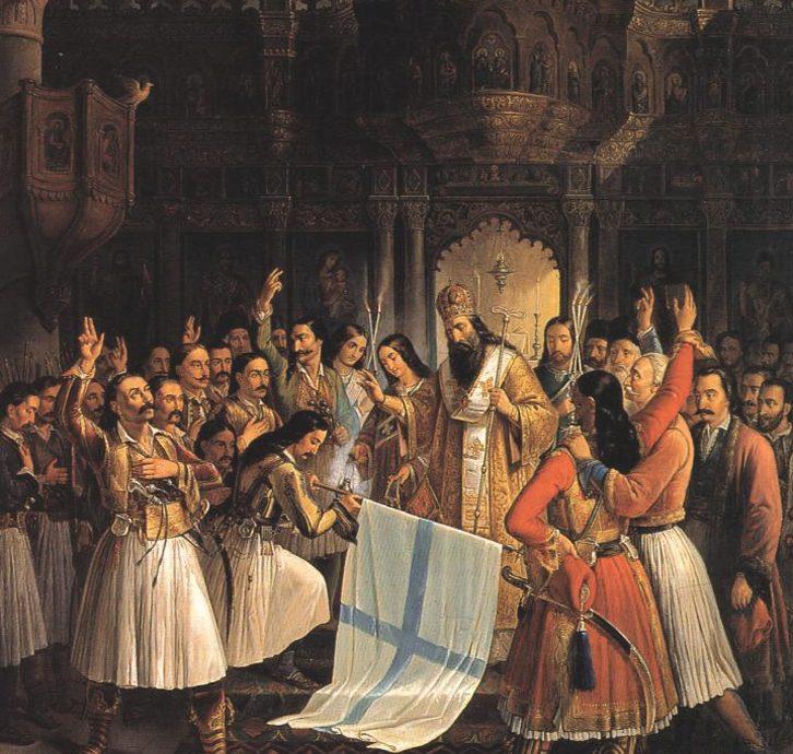Μήνυμα Θ. Ξανθόπουλου, τομεάρχη Δικαιοσύνης του ΣΥΡΙΖΑ-Προοδευτική Συμμαχία, βουλευτή Δράμας,  για τα 200 χρόνια από την Ελληνική Επανάσταση