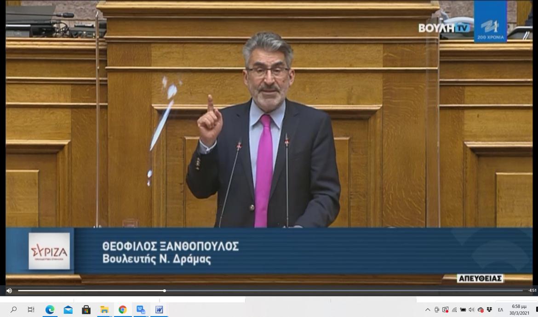 Θ. Ξανθόπουλος: Η κυβέρνηση παραπέμπει εκδικητικά, χωρίς καμία βάση τον Ν. Παππά και συνεχίζει εν μέσω πανδημίας, να μοιράζει αφειδώς δημόσια χρήμα-Άλλες 7 απευθείας αναθέσεις άνω του 1 εκ ευρώ από την κ. Νικολάου μέσα σε 5 μέρες