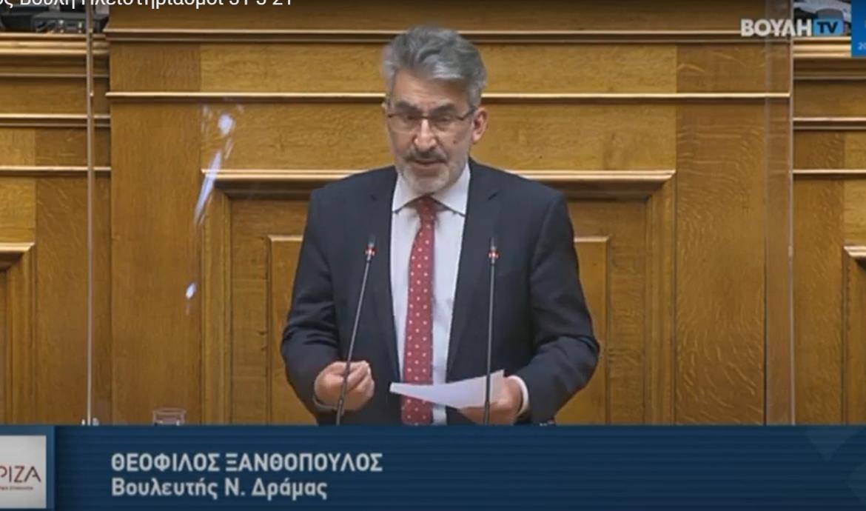 Θ. Ξανθόπουλος: Η κυβέρνηση προχωρά σε έναρξη μαζικών πλειστηριασμών α΄κατοικίας, χωρίς σχέδιο και μέτρα προστασίας των πληγέντων από την πανδημία