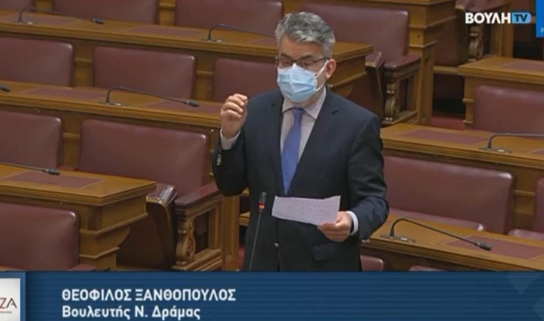 Ξανθόπουλος σε Τσιάρα: Οφείλετε να αποκαταστήσετε το κύρος των δικηγόρων ενισχύοντας ουσιαστικά όσους έχουν πληγεί από την πανδημία