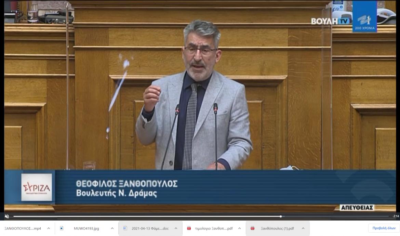 Θ. Ξανθόπουλος: Μεγάλες οι ευθύνες της κυβέρνησης για την καθυστέρηση στις προσλήψεις προσωπικού στελέχωσης των καταστημάτων κράτησης μεταξύ των οποίων και του Νικηφόρου Δράμας