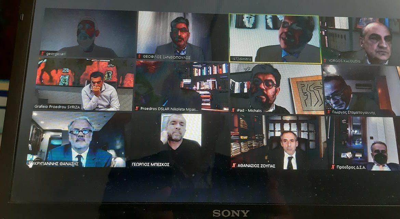 Διαδικτυακή συνάντηση του προέδρου του ΣΥΡΙΖΑ-ΠΣ Αλ. Τσίπρα με εκπροσώπους της Ολομέλειας των Προέδρων των Δικηγορικών Συλλόγων-Η Δικαιοσύνη και η δεινή θέση των δικηγόρων στο κέντρο της συζήτησης