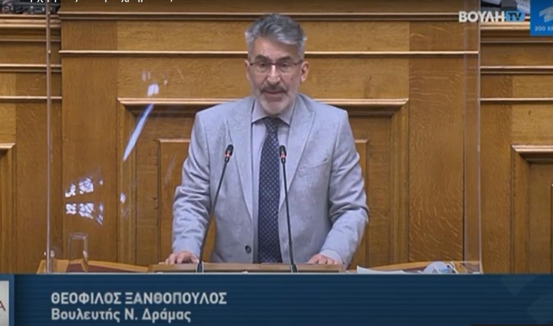 Θ. Ξανθόπουλος: Η κυβέρνηση θέλει Πρόεδρο της επιλογής της στην  Αρχή για το Ξέπλυμα βρώμικου χρήματος-Ως αρμαγεδώνας επιδιώκει να ελέγξει όλους τους ανεξάρτητους θεσμούς