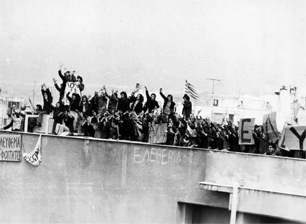 Για την μαύρη επέτειο της 21ης Απριλίου: Ποτέ πια ξανά φασισμός-Να διευρύνουμε την δημοκρατία