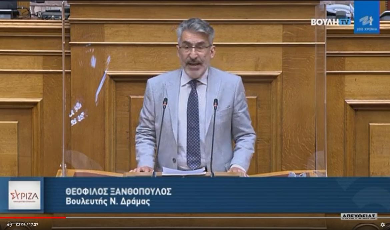 Θ. Ξανθόπουλος: Ερώτηση των βουλευτών ΑΜΘ του ΣΥΡΙΖΑ-ΠΣ για τον συμψηφισμό απαιτήσεων των επιχειρήσεων που δεν διαθέτουν ληξιπρόθεσμες οφειλές