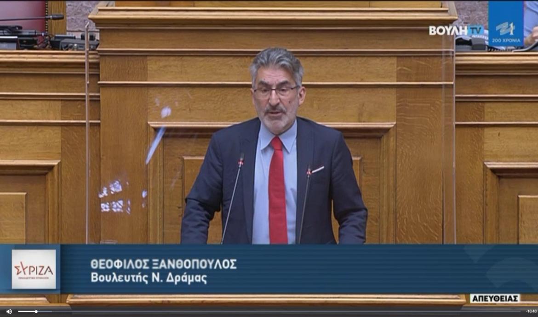 Βουλευτές ΣΥΡΙΖΑ-ΠΣ ΑΜ-Θ: Να αναλάβει επιτέλους δράση το Υπουργείο Αγροτικής Ανάπτυξης για το θέμα της αύξησης των ζωοτροφών