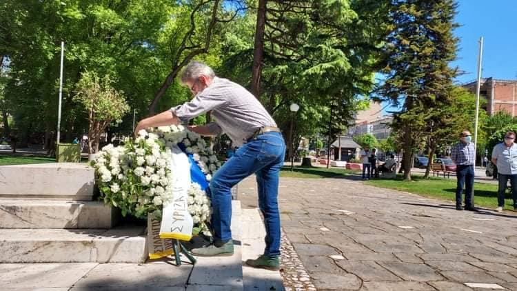 Εργατική Πρωτομαγιά στη Δράμα: Μέρα μνήμης και αγώνα-Να μην περάσει το αντεργατικό νομοσχέδιο της κυβέρνησης