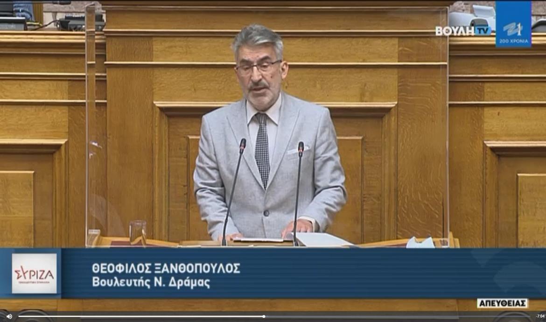 Θ. Ξανθόπουλος: Μίγμα αυταρχισμού-νεοφιλελευθερισμού η κυβερνητική σωφρονιστική πολιτική: Συρρίκνωση δικαιωμάτων, αδιαφάνεια και «μπίζνες» με ιδιωτικές φυλακές