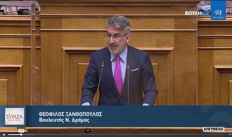 Θ. Ξανθόπουλος στη Βουλή: Η κυβέρνηση Μητσοτάκη αφήνει έκθετο τον εργαζόμενο, δυναμιτίζει την κοινωνία, τονώνει την εργοδοτική αυθαιρεσία, δημιουργεί συνθήκες εργασιακής ζούγκλας