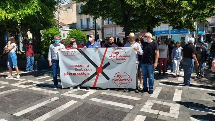 Απεργία, 10 Ιουνίου: Απάντηση στην κυβέρνηση για την επιχείρηση κατάργησης βασικών κοινωνικών δικαιωμάτων
