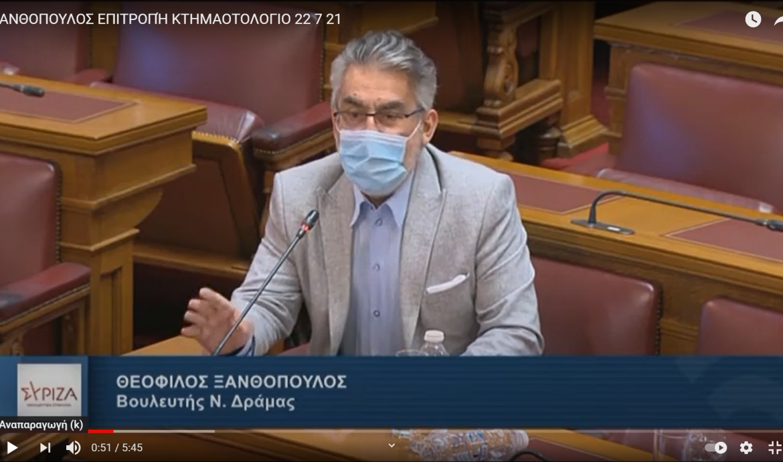 Θ. Ξανθόπουλος: Δεν θα μας κάνετε Σαλβίνι-Η χώρα πρέπει να μείνει στον πυρήνα των ευρωπαϊκών κρατών δικαίου