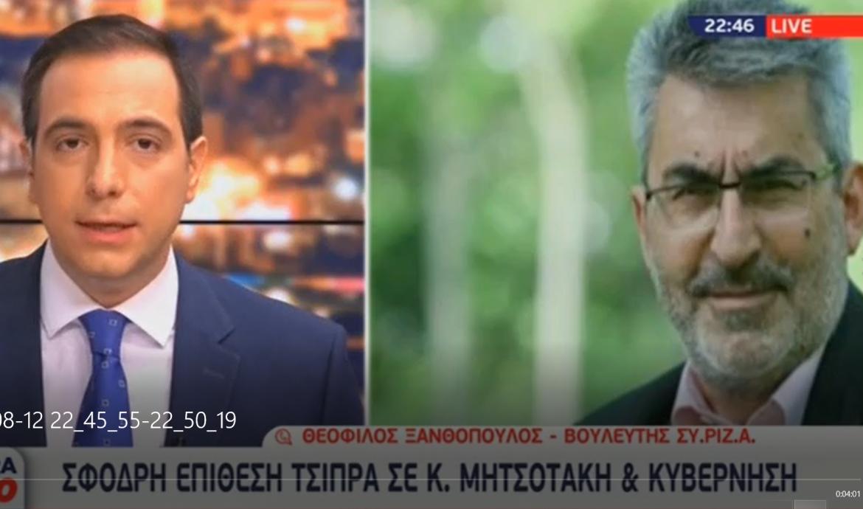 Θ. Ξανθόπουλος στο Κontra: Κανένας ανασχηματισμός δεν είναι ικανός να αποσείσει τις ευθύνες προσωπικά του πρωθυπουργού, της κυβέρνησης και του επιτελικού κράτους  για την μεγάλη καταστροφή