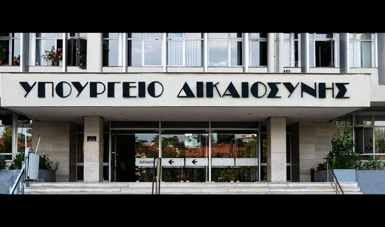 Λάππας-Ξανθόπουλος: Να κατατεθούν οι προτάσεις της Επιτροπής παρακολούθησης των Ποινικών Κωδίκων